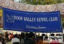 Dehradun Dog Show 2008 | ground,
