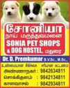 Sonia Petshop & Dog Clinic