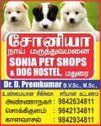 Sonia Petshop & Dog Clinic