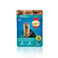 Smart Heart Puppy Chicken Chunk in Gravy -  80 gm