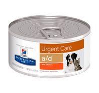 Hills Prescription Diet Urgent Care a/d Canine/ Feline wet Food for Dog & Cat Food -156 gm (Pack of 12)