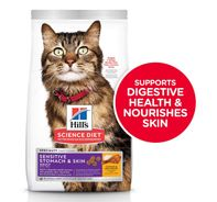 Hill\'s Science Diet  Adult Sensitive Stomach & Skin Rice & Egg Dry Cat Food - 1.6 Kg