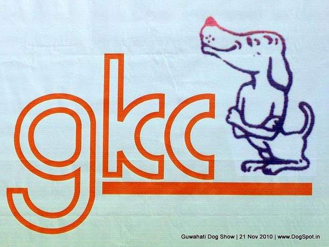 ground,sw-9,, Guwahati Dog Show, DogSpot.in